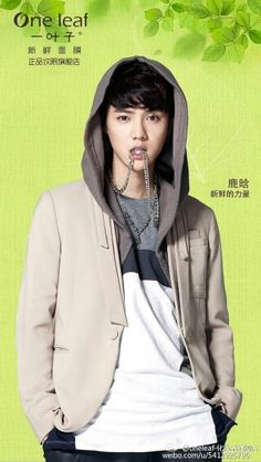 Luhan for One Leaf