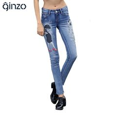 Women's Fashion Painted Jeans (PS# 9169)