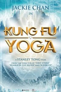 Nonton Kung-Fu Yoga (2017) Film Subtitle Indonesia Streaming Movie Download