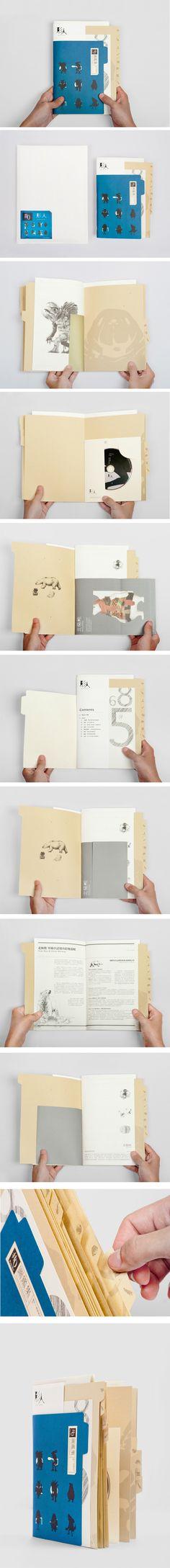 台湾书籍设计-Psyche Illustrated Handbook