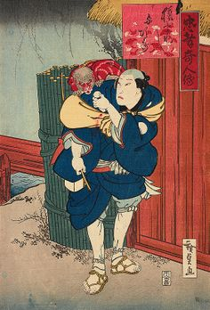 Konishi Hirosada, Japanese (circa 1810-1864) Kataoka Gado as the Monkey Trainer Yojiro, ca. 1850 Woodblock print AC 2005.62