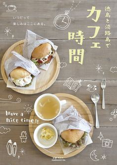 Japanese advertising poster design for a cafe. Using hand drawn line arts is a good way to add character without distracting the gorgeous food photography. Food Design, Web Design, Flyer Design, Layout Design, Print Design, Food Poster Design, Dm Poster, Poster Layout, Print Layout