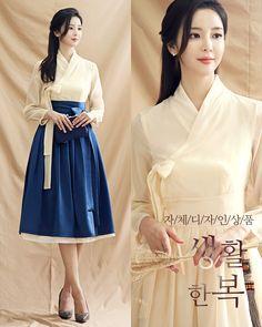 Korean Traditional Dress, Traditional Fashion, Traditional Dresses, Oriental Fashion, Asian Fashion, Girl Fashion, Fashion Dresses, Cheongsam Modern, Korea Dress