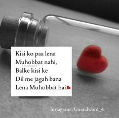 Aur tinu ne mere dil mein 💕💕❤️💕❤️💕 Aa tinu kon he jaan Love Husband Quotes, True Love Quotes, Sad Quotes, Girl Quotes, Poetry Quotes, Romantic Poetry, Romantic Quotes, Deep Words, True Words