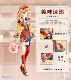 Peplum Dress, Dress Up, Nikki Love, Mirai Nikki, Anime Love Couple, Fashion Show, Fashion Design, Trending Memes, Character Inspiration