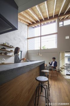 和泉の家|HouseNote(ハウスノート) Industrial Kitchen Design, Kitchen Interior, Kitchen Decor, Living Furniture, Home Furniture, Small Tiny House, Concrete Kitchen, Workspace Design, Interior Decorating