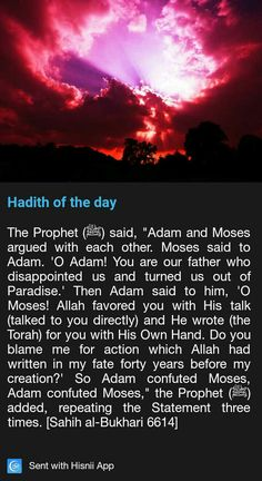 Adam &Moses peace be upon them