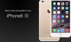 Το enwsi.gr «τρελάθηκε» και ξαναδίνει iphone!