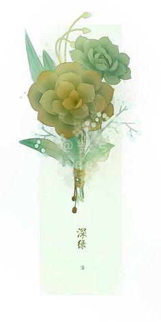 Flowers wallpaper watercolor ideas for 2019 Oriental Wallpaper, Plant Drawing, China Art, Plant Illustration, Flower Wallpaper, Colorful Flowers, Cute Art, Flower Art, Watercolor Art
