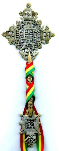 Ethiopia - Ethiopian Hand Cross - Held By Priests and used for blessings