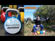 Πως να επιλέξετε το Κατάλληλο Kettlebell - YouTube Kettlebell, Gym Equipment, Sports, Youtube, Hs Sports, Kettlebells, Workout Equipment, Sport, Youtubers