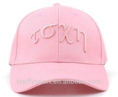 Custom pink baseball cap , 3d embroidery ladies baseball cap custom logo #baseball, #logo