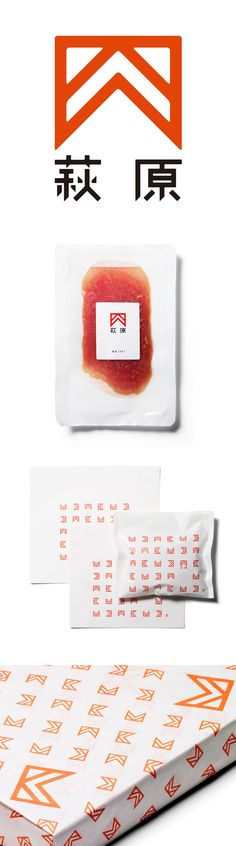 // Hagiwara Butcher / Logo and Packaging Design by SPREAD, Japan //