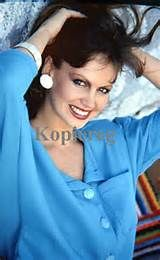 Margaret Gardiner (South Africa) Beautiful Inside And Out, Beautiful People, Beauty Pageant, African History, African Beauty, Celebs, Celebrities, Beauty Queens, South Africa