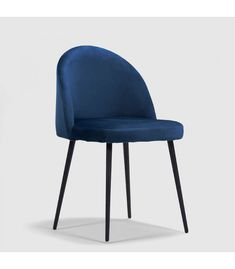 Eliana Dining Chair Dining Area, Dining Chairs, Colours, Interior Design, Furniture, Ark, Home Decor, Style, Nest Design