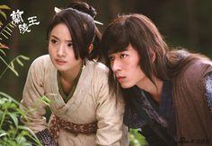 Lan Ling Wang 《兰陵王》 - Feng Shao Feng, Ariel Lin, Daniel Chan - Page 9