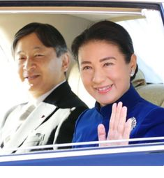 Japanese Crown Prince Naruhito (L) and Crown Princess Masako arrive at the Imperial Palace in Tokyo on Jan. 2, 2018, to offer New Year's greetings to well-wishers.