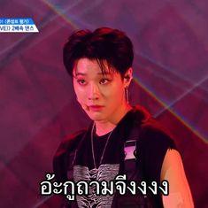 I Want Him, Yuehua Entertainment, Meme Faces, My Mood, K Idols, My Sunshine, Pretty Boys, Memes, Of My Life