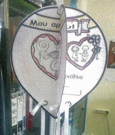 Δημιουργίες από καρδιάς...: Αερόστατο Γνωριμίας! Personalized Items, Blog