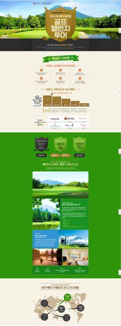 Web Golf, Promotional Design, Event Page, Sports Images, Event Design, Web Design, Banner, Travel, Landing
