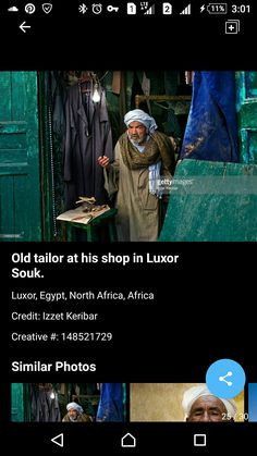 Street Vendor, Cairo Egypt, North Africa, Luxor