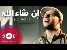 This is a beautiful nasheed by Maher Zain called InshAllah. It is without music. It is about never giving up hope despite the dark times someone is going through and how we will all find our way through with Allah. Music Mix, My Music, True Love Lyrics, Maher Zain Songs, Muslim Songs, Islamic Music, Thank You Allah, Video Show, La Ilaha Illallah