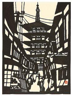 Yasaka Pagoda (Kyoto) | Toshijiro Inagaki (woodblock, c1950s)