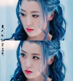 Michelle Bai Bing 白冰 - Ice Fantasy (2016) Chinese Movies, Movie Collection, Movie Tv, Disney Characters, Fictional Characters, Fantasy, Dramas, Disney Princess, Film