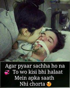 Sad Love Shayari in Hindi for Boyfriend Love Breakup Quotes, Family Love Quotes, Soulmate Love Quotes, Couples Quotes Love, Love Quotes For Boyfriend, True Love Quotes, Karma Quotes, Truth Quotes, Heart Quotes