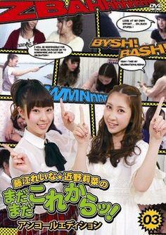 近野莉菜オフィシャルブログ「ちかりーなのみらくるあわー」 :  Bluemoon☆*。 http://ameblo.jp/chikano-rina/entry-11343200150.html