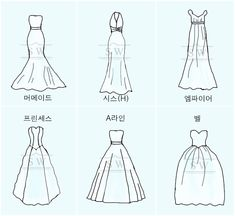 Dress Illustration, Wedding Illustration, Clothing Sketches, Fashion Sketches, Wedding Dress Drawings, Fashion Terms, Travel Drawing, Drawing Clothes, Dress Sewing Patterns