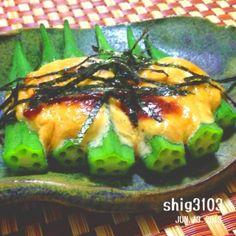 実は作るの2回目です。めっちゃおいしい!! お家で居酒屋気分が味わえますね。 これはもう、我が家の定番になること間違いなしです(๑ˇڡˇ๑)  寺尾さん、簡単おいしいレシピありがとうございます✨ - 120件のもぐもぐ - ♼shinjiteraoさんの、オクラのマヨしょうゆ柚子胡椒♼ by shig3103