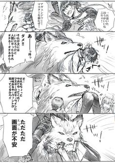 @c_jet:樹成 2017-06-1418:45新宿わんわん漫画 新アサくんはツッコミめっちゃしてくれるpic.twitter.com/6bPTHHQG2g@idunaman:ショタ乳首上手投げ大明神 2017-06-1617:27@c_jet最終的にはヘシアンさんがおひめさ Furry Wolf, Furry Art, All Anime, Me Me Me Anime, Fate Stay Night Anime, Kpop Drawings, Fate Zero, Drawing Practice, Mystic Messenger