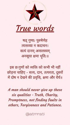 Motivational Quotes For Friends, Karma Quotes, Faith Quotes, True Quotes, Motivational Stories, Hindi Good Morning Quotes, Good Day Quotes, Good Morning Inspirational Quotes, Reality Of Life Quotes