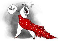 La Flamenca, Vanesa R. Del Rey, Artist