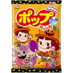 Japanese Grocery, Japanese Snacks, Japanese Candy, Japanese Sweets, Cute Candy, Vintage Dresses 50s, Product Label, Cute Food, Packaging Design