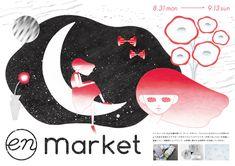 en Market