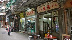 Estabelecimento de sopa de fitas, em Macau.