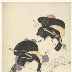 Nippon-Collected Works of Constantinos Papamichalopoulos - All Rijksstudio's - Rijksstudio - Rijksmuseum
