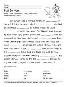 Paul Bunyan reading fluency and close reading. Cloze Reading, 1st Grade Reading Worksheets, 2nd Grade Reading, Reading Resources, Reading Activities, Teaching Reading, Reading Fluency, Class Activities, Reading Skills