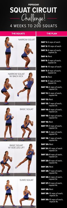 30 day leg work out! I like that this challenge has some variation with the squats