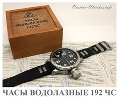ZLATOUST Diver 192-ChS Manufacture: AGAT Clock Factory. Case: Stainless steel, hand crafted. Dimensions: 75x70x18 mm. Case diameter: 60 mm. Weight: not more than 0,26 kg. Dial: Black. The digits on the dial are covered non-radioactive luminous mass. The movement: Mechanical hand wound Vostok 2409 movement with 17 jewels. Functions: hours, minutes. Shock protection. Water Resistant …