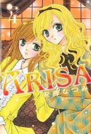 Manga Books, Manga Pages, Manga Art, Sisters Boyfriend, Perfect Sisters, Penguin Random House, Manga Covers, Twin Sisters, Shoujo
