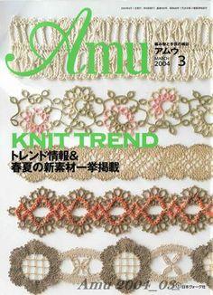 Amu 2004 - covers crochet, bobbin lace, tatting & more techniques