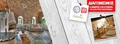 """Διαγωνισμός """"Love Radio Κρήτης 102,8"""" με δώρο ένα 4ήμερο για 4 άτομα στα Κύθηρα - http://www.saveandwin.gr/diagonismoi-sw/diagonismos-love-radio-kritis-1028-me-doro-ena-4imero-gia-4-atoma-sta/"""