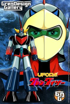 Grendizer - Getter Robo G - Great Mazinger Kessen! Japanese Robot, Japanese Cartoon, Final Fantasy Vii, Gundam, Titanic Film, Michael Jackson Tattoo, Ulysse 31, Japanese Superheroes, Robot Cartoon