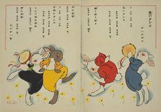 "words by Noguchi Ujo composed by Nakayama Shinpei illustrated by Okamoto Kiichi The Rabbit Dance ""Kodomo no kuni"" 1924 the special spring issue"