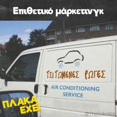 Air Conditioning Services, Friday Humor, Business Names, Funny Signs, Lead Generation, Web Design, Hilarious, Van, Social Media