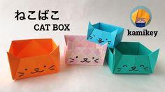 折り紙 ねこばこ Cat Box Origami
