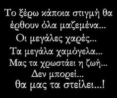 Motivational Words, Inspirational Quotes, Greek Quotes, Story Of My Life, Just Me, Life Is Good, Me Quotes, Thoughts, Angel